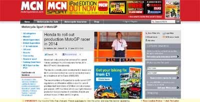 ホンダ MotoGP 市販 HRC 中本修平